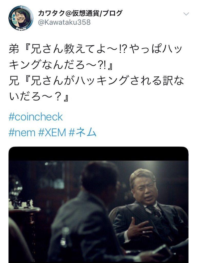 f:id:kawataku358:20180127022821j:image