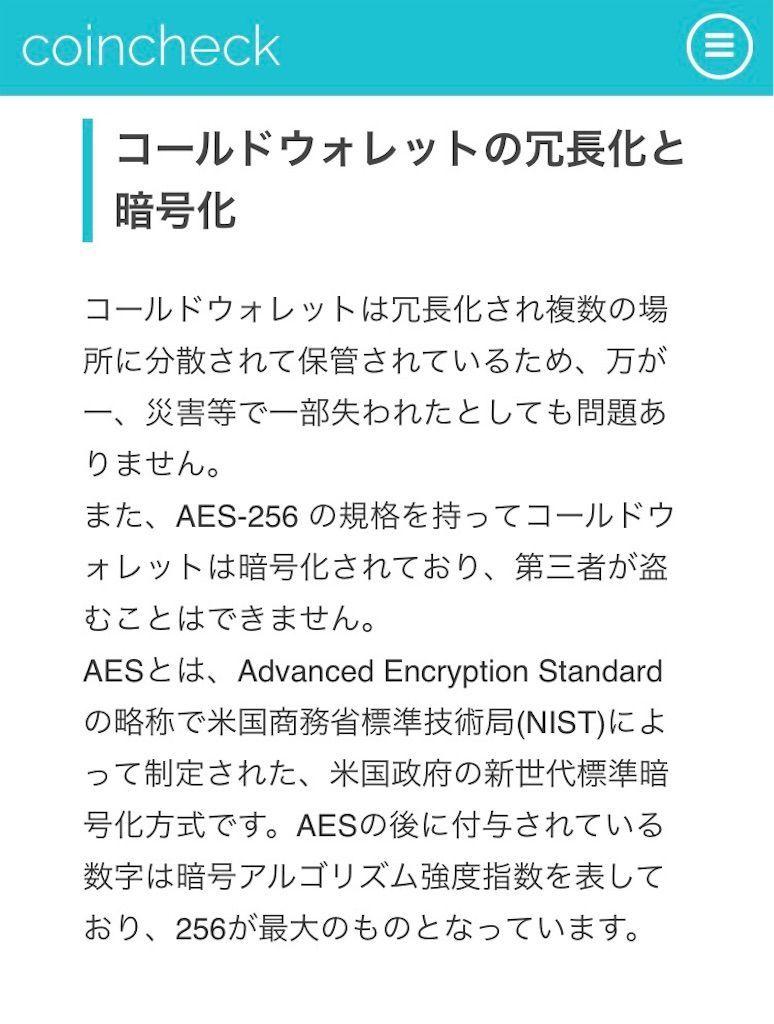 f:id:kawataku358:20180127023459j:image