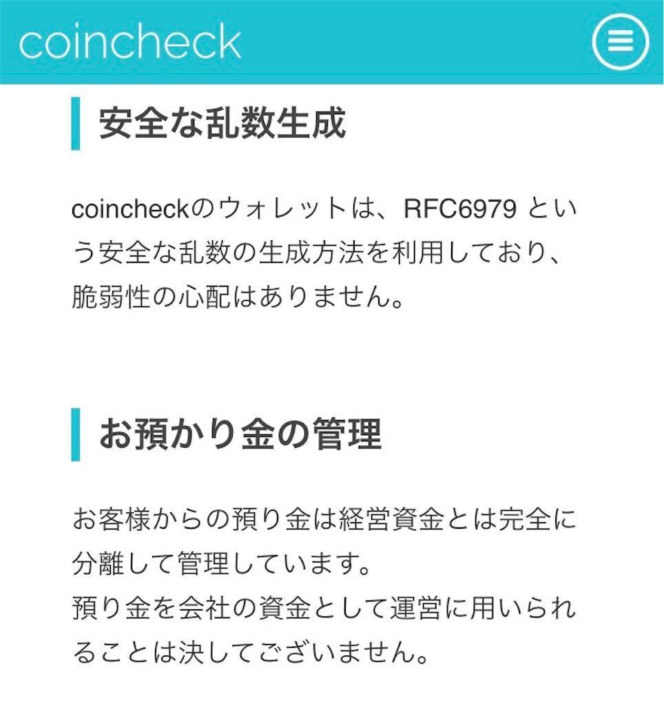 f:id:kawataku358:20180127023514j:image