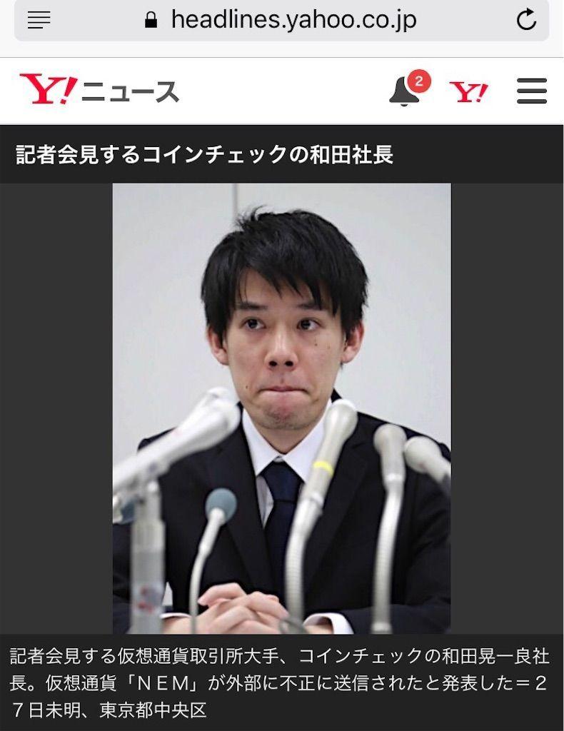 f:id:kawataku358:20180127024110j:image