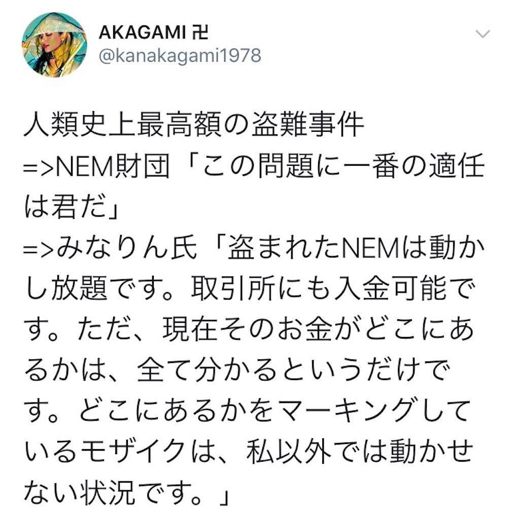 f:id:kawataku358:20180127031204j:image