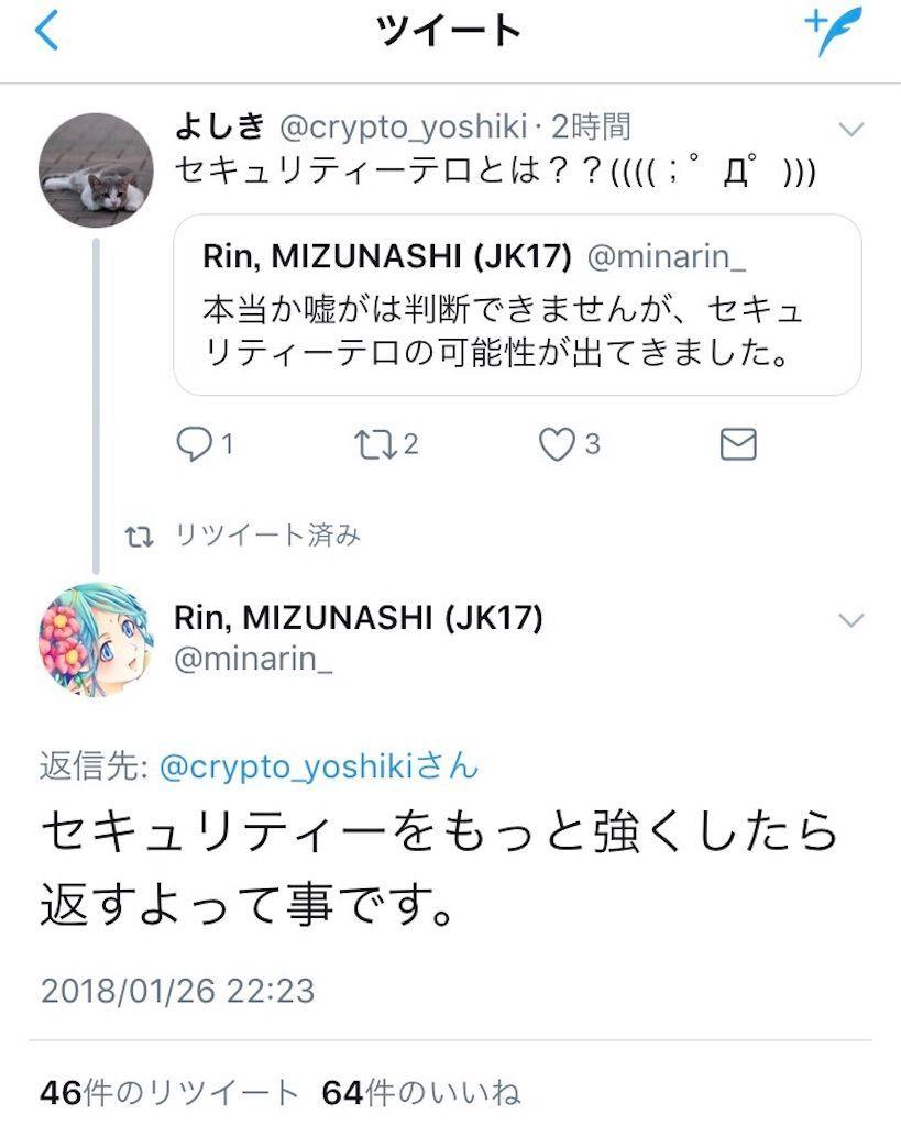 f:id:kawataku358:20180127031249j:image