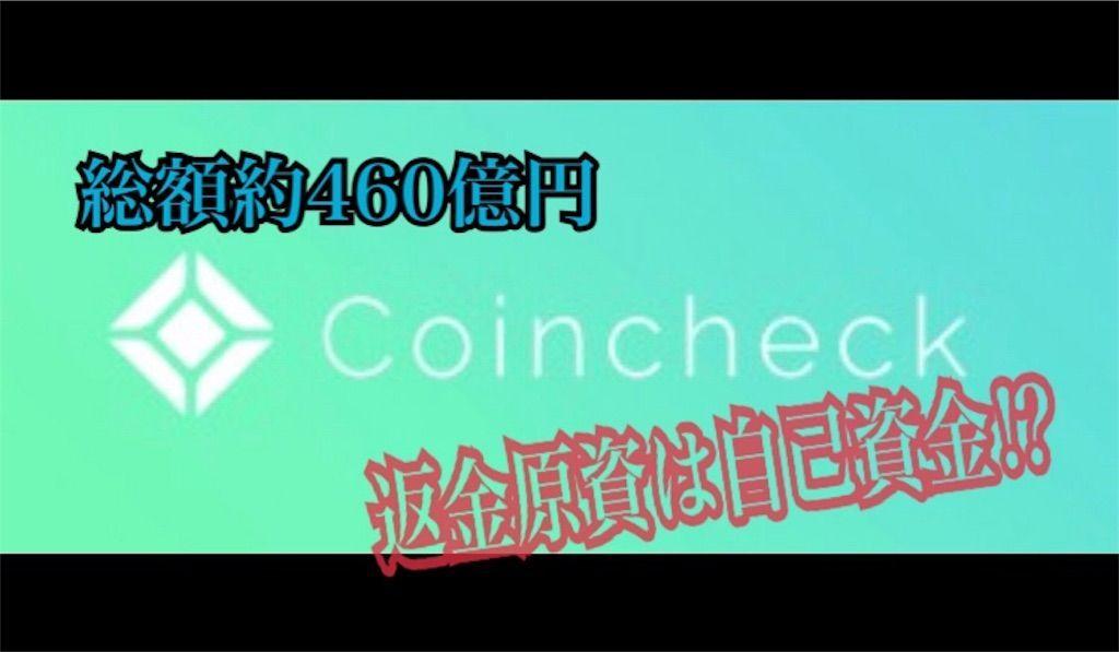 f:id:kawataku358:20180128051308j:image