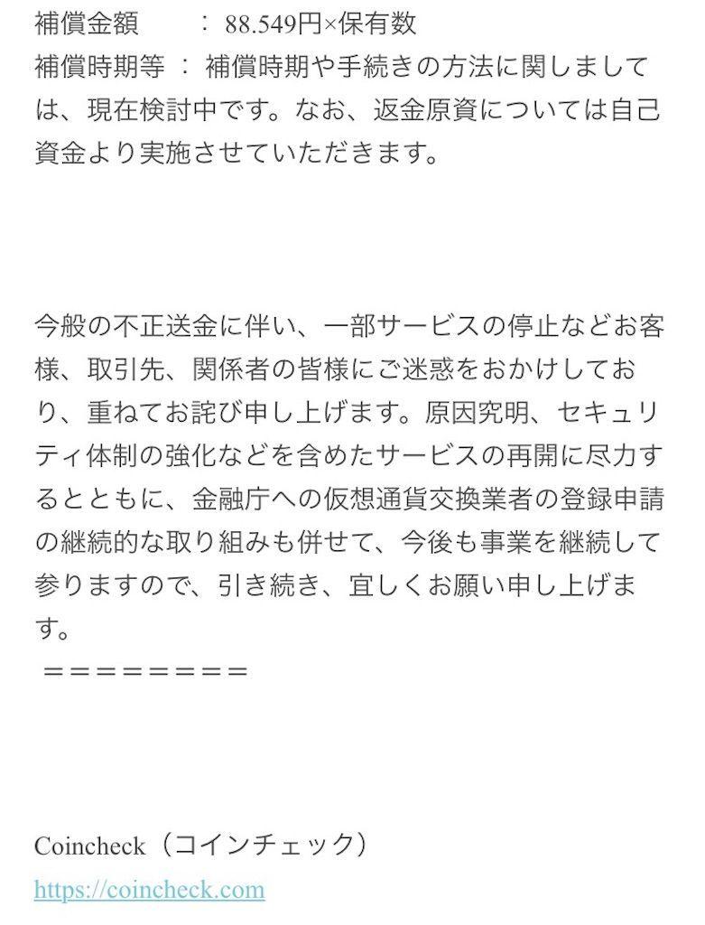 f:id:kawataku358:20180128055344j:image