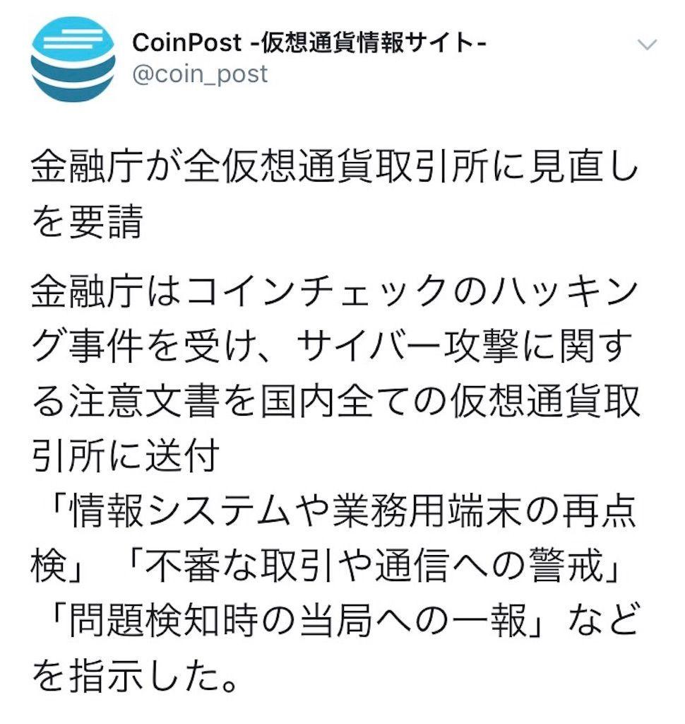 f:id:kawataku358:20180128065316j:image