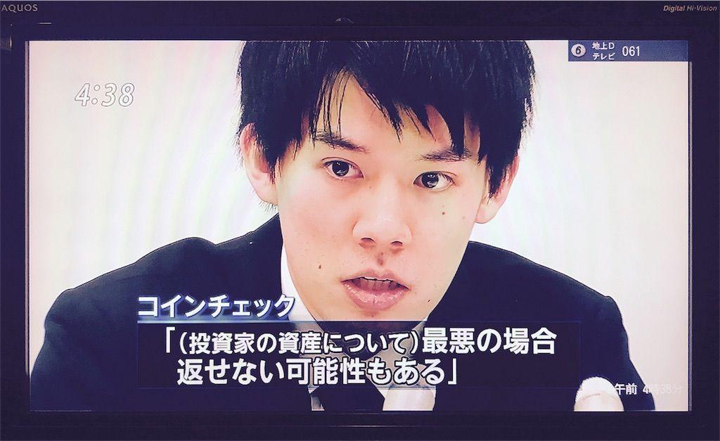 f:id:kawataku358:20180128065654j:image