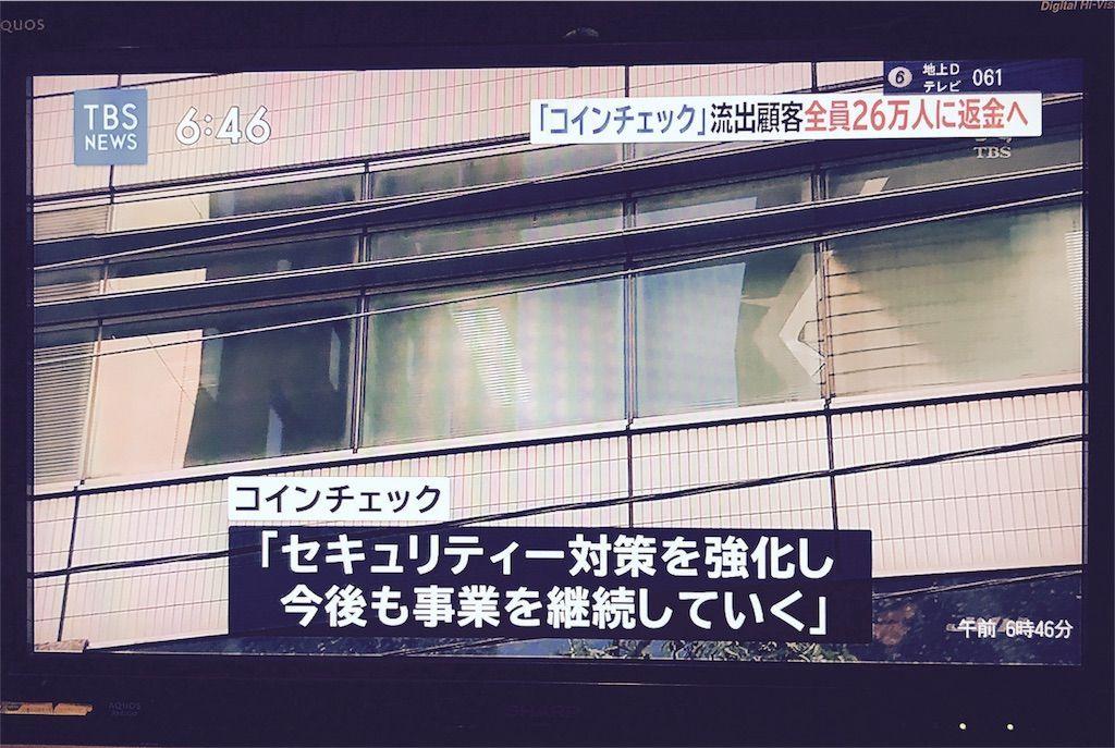 f:id:kawataku358:20180128065854j:image