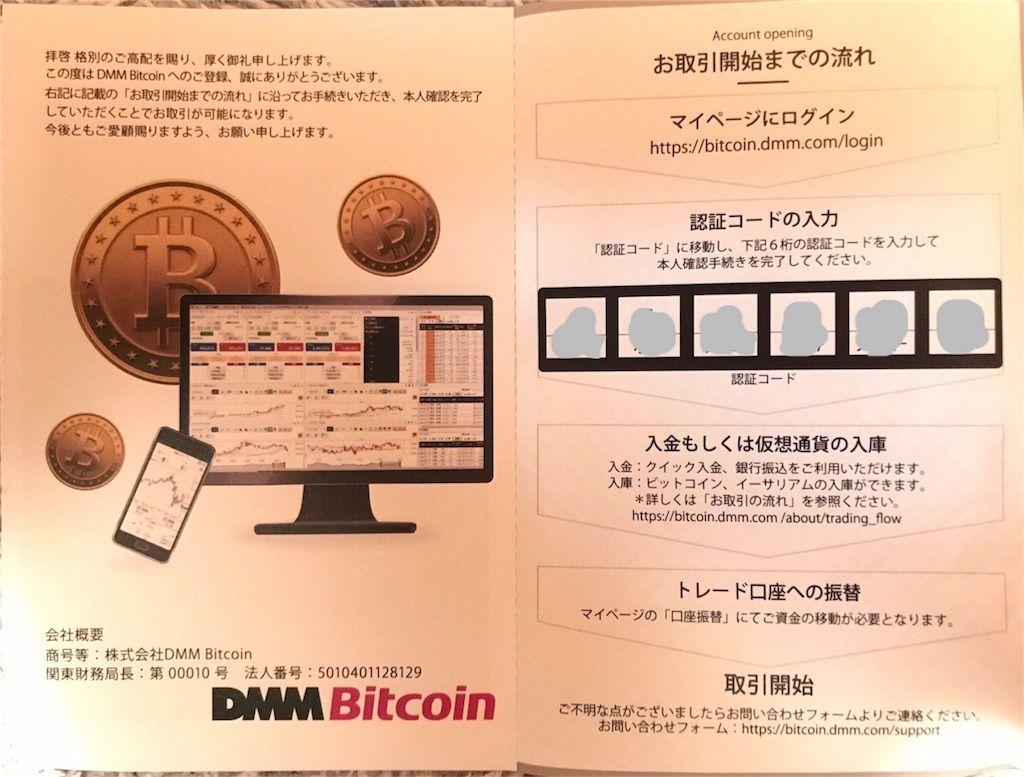 f:id:kawataku358:20180129030011j:image