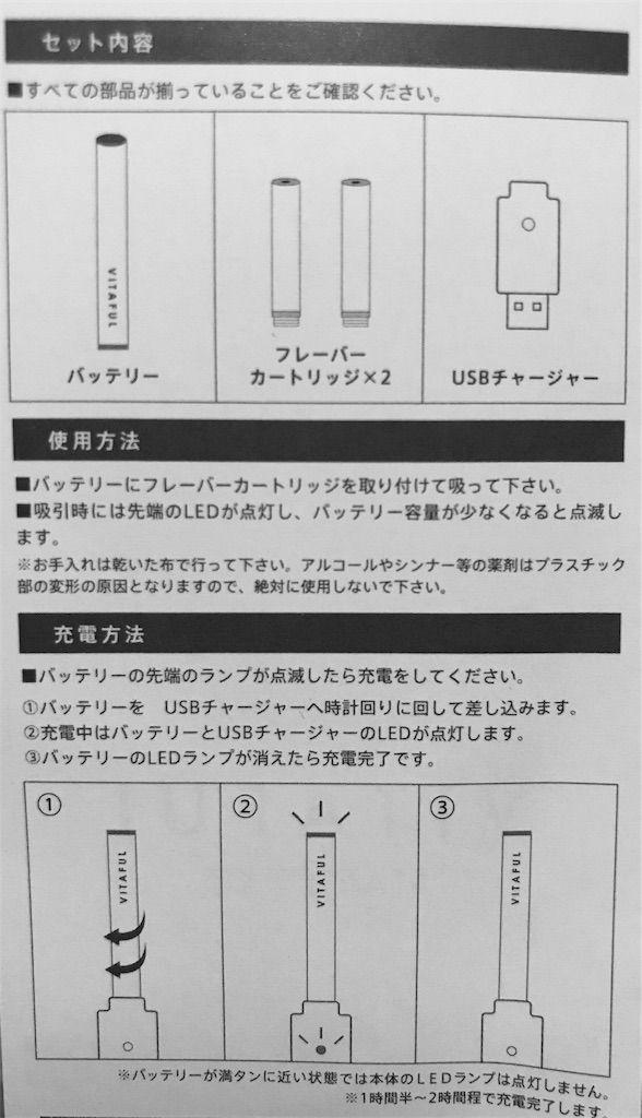 f:id:kawataku358:20180129052604j:image