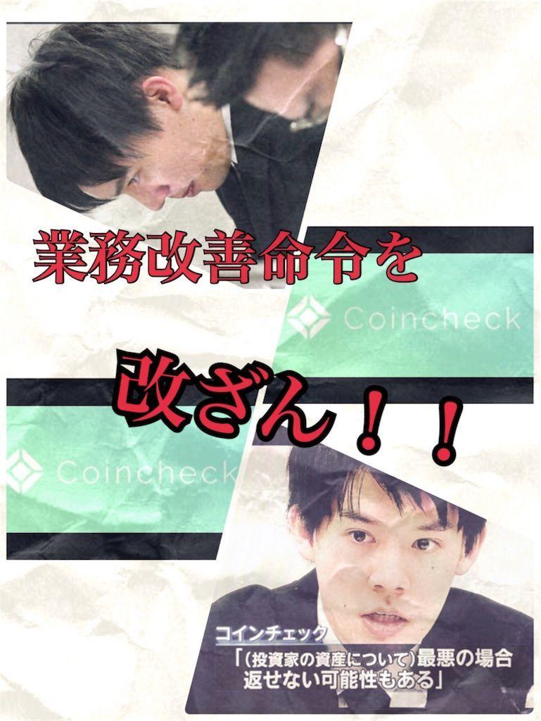f:id:kawataku358:20180130040547j:image