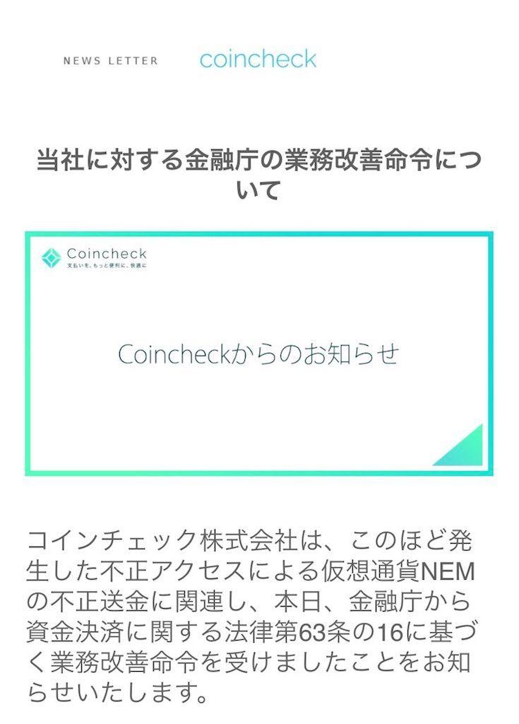 f:id:kawataku358:20180130041825j:image