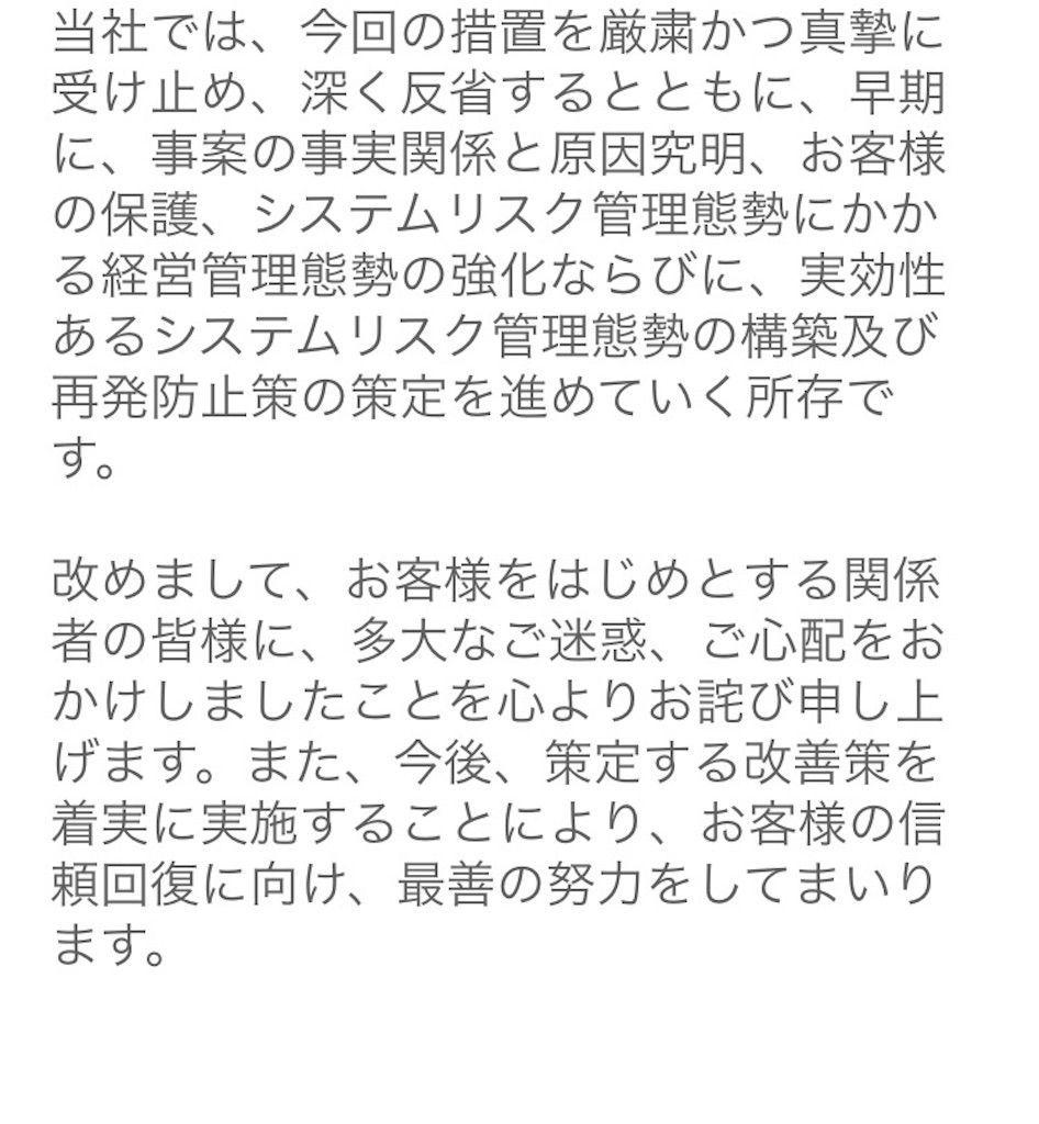 f:id:kawataku358:20180130041842j:image