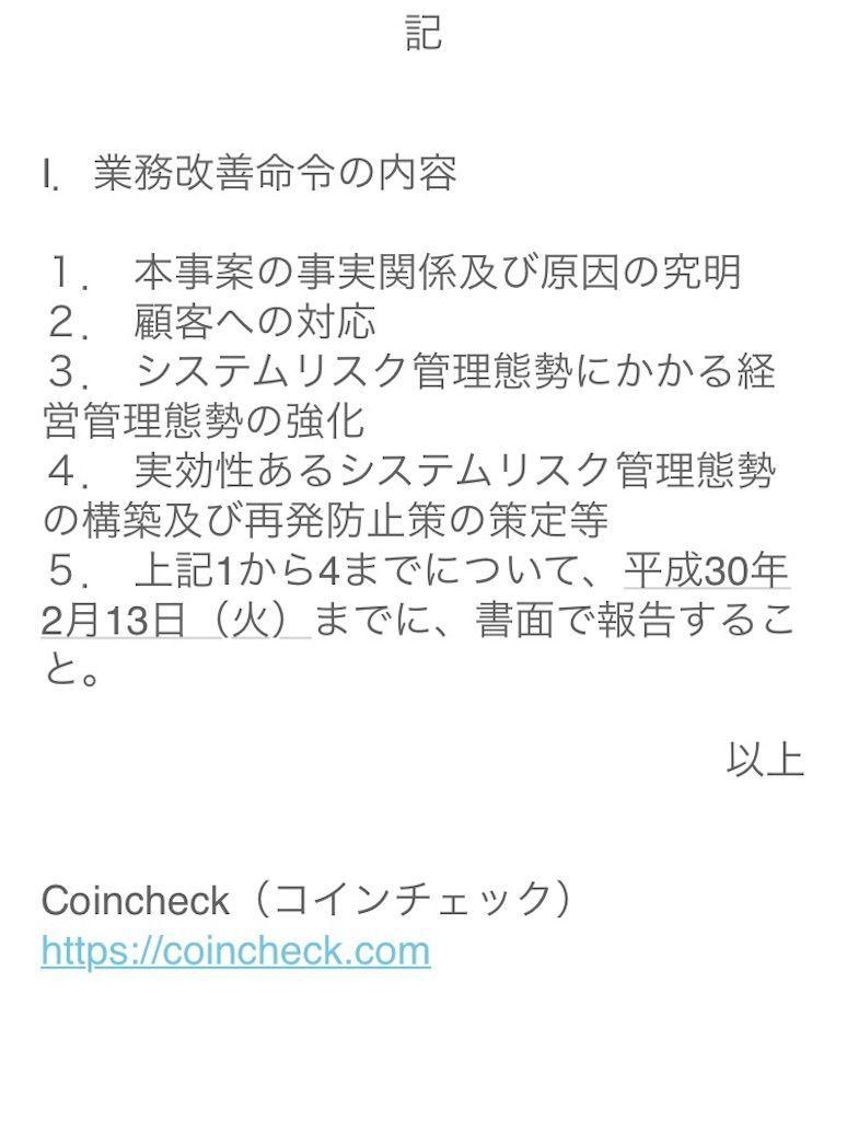 f:id:kawataku358:20180130041855j:image