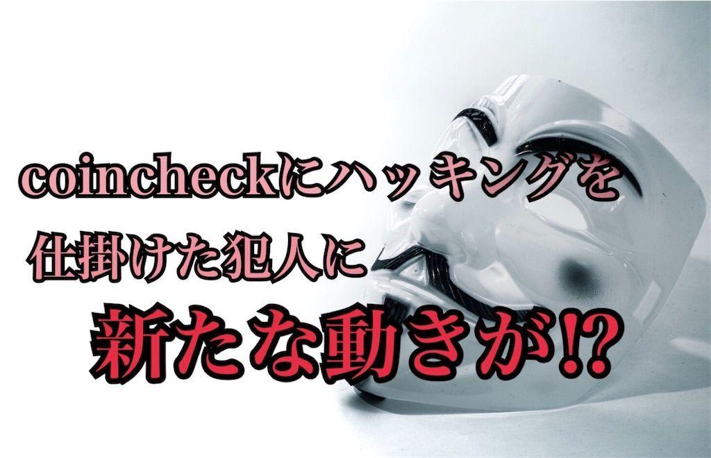 f:id:kawataku358:20180131023501j:image