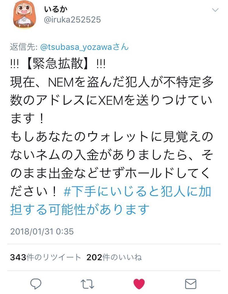 f:id:kawataku358:20180131024529j:image