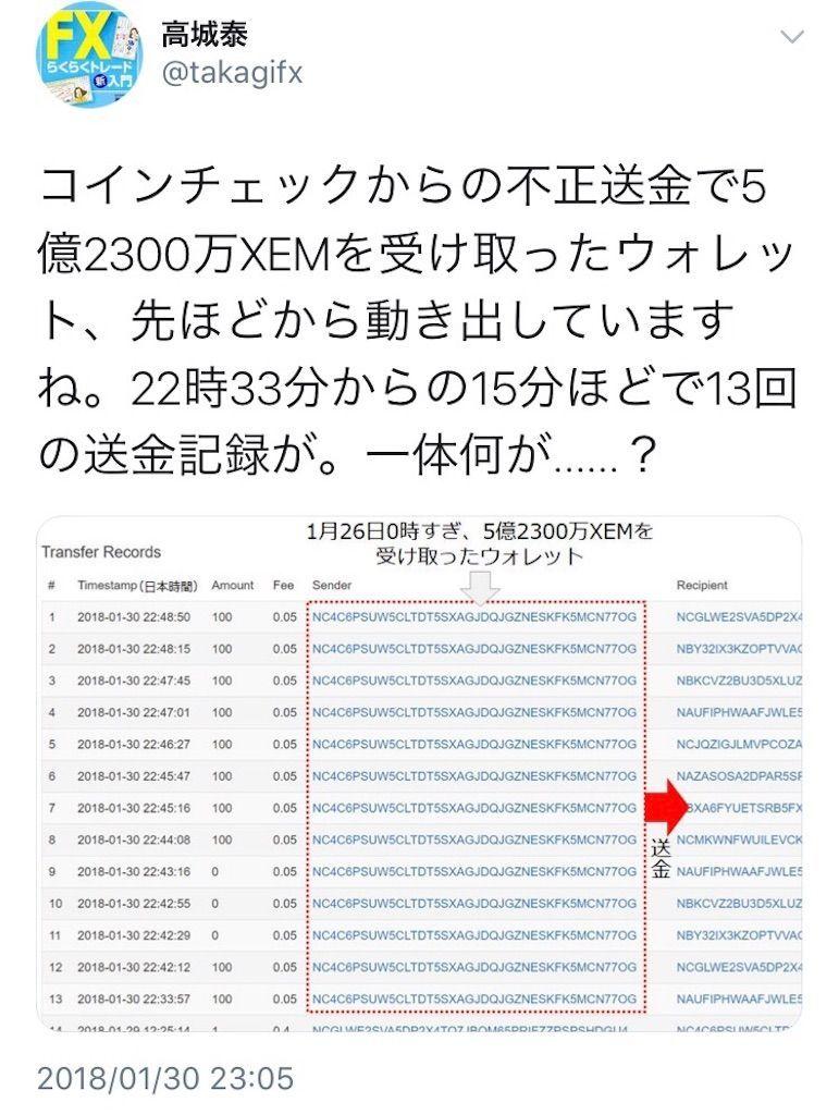 f:id:kawataku358:20180131024726j:image