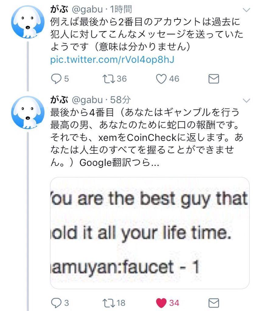 f:id:kawataku358:20180131030326j:image