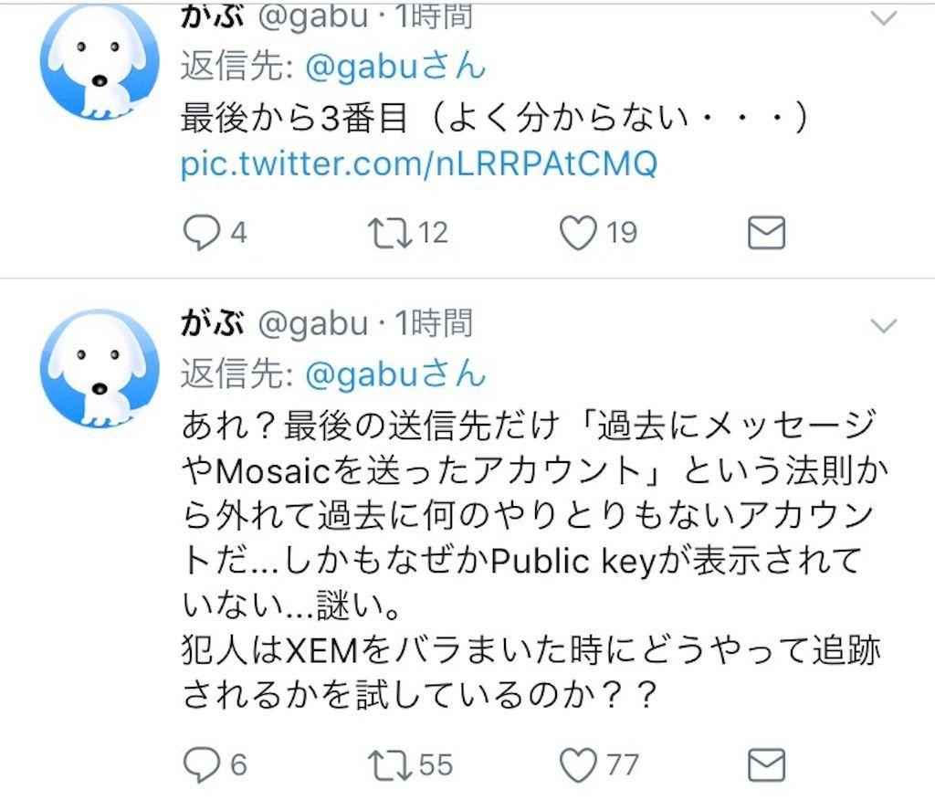 f:id:kawataku358:20180131030829j:image