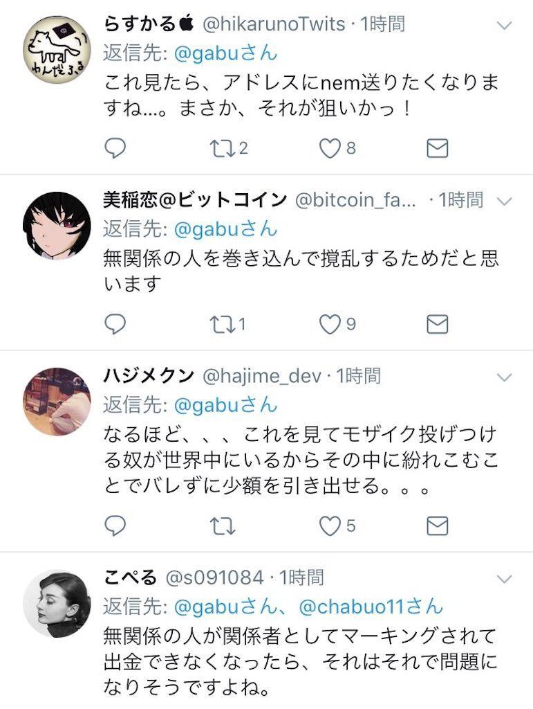 f:id:kawataku358:20180131032222j:image