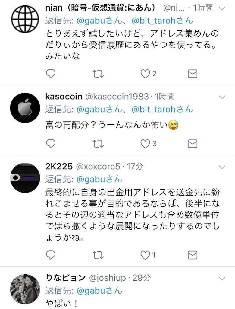 f:id:kawataku358:20180131032237j:image