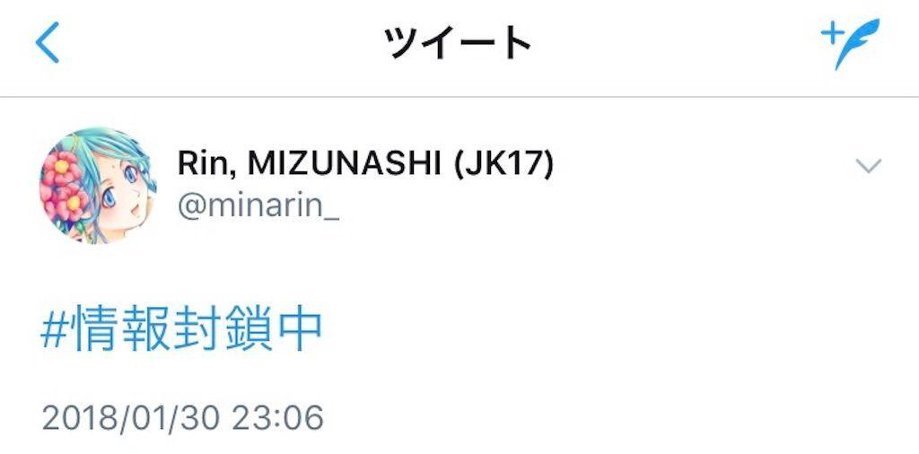 f:id:kawataku358:20180131033510j:image