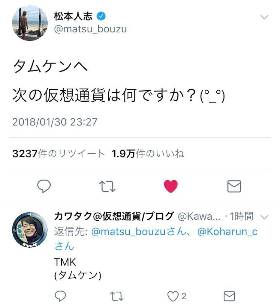 f:id:kawataku358:20180131033753j:image