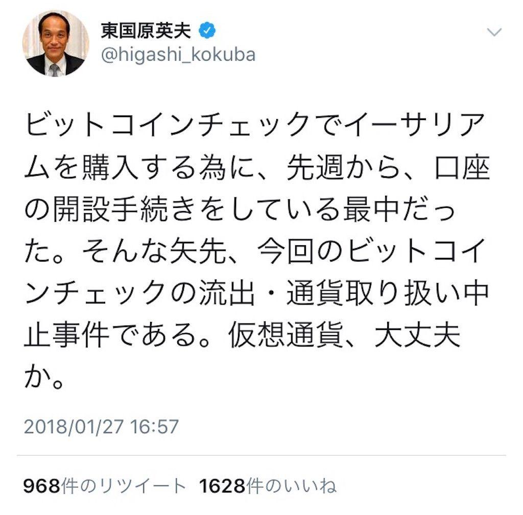 f:id:kawataku358:20180202011955j:image