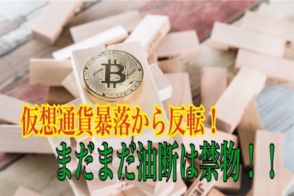 f:id:kawataku358:20180203022729j:image