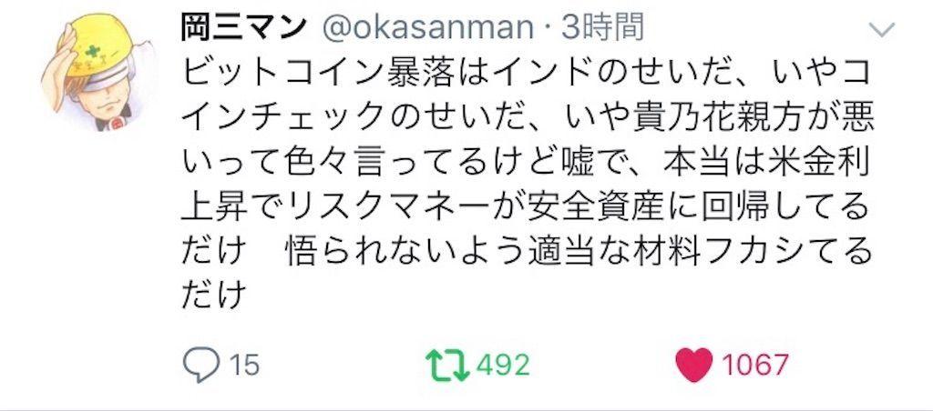 f:id:kawataku358:20180203033409j:image