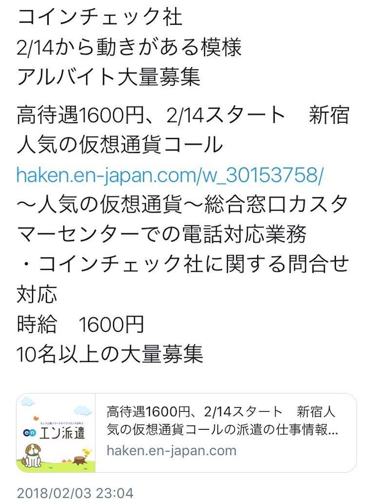f:id:kawataku358:20180205184509j:image