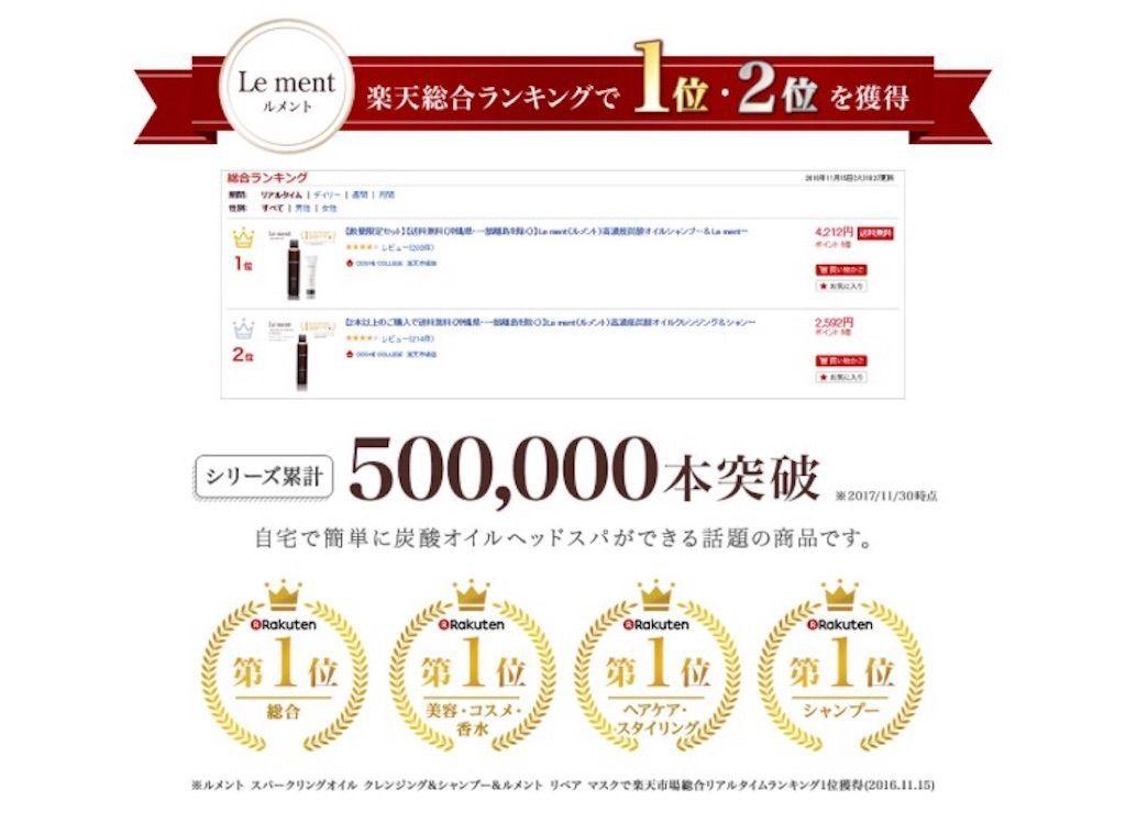 f:id:kawataku358:20180208192028j:image