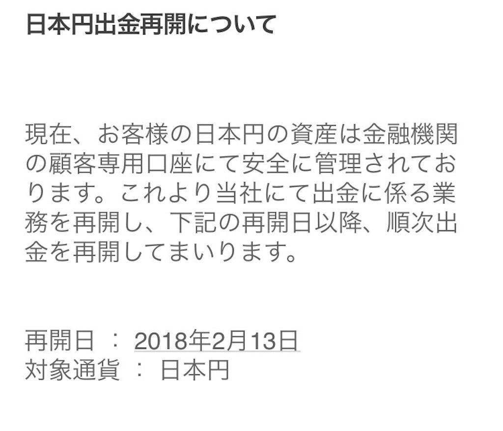 f:id:kawataku358:20180210041946j:image