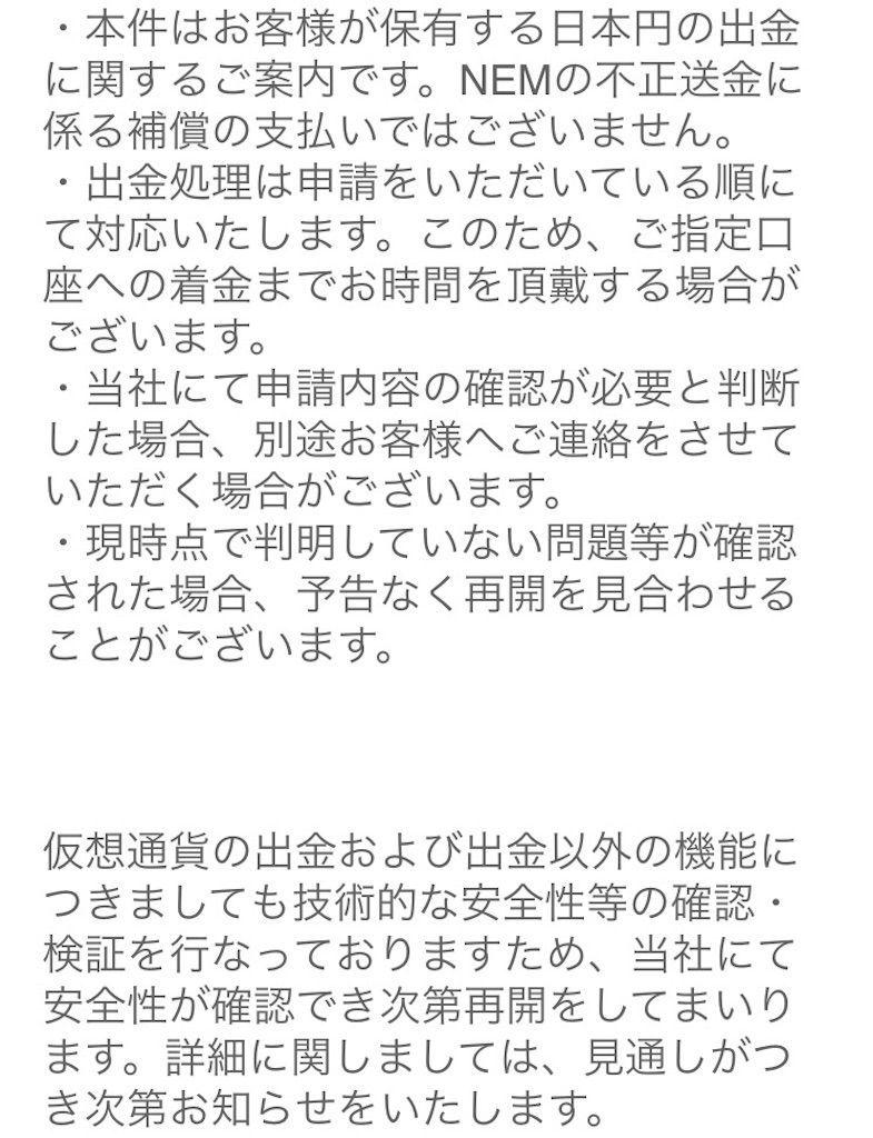 f:id:kawataku358:20180210041954j:image