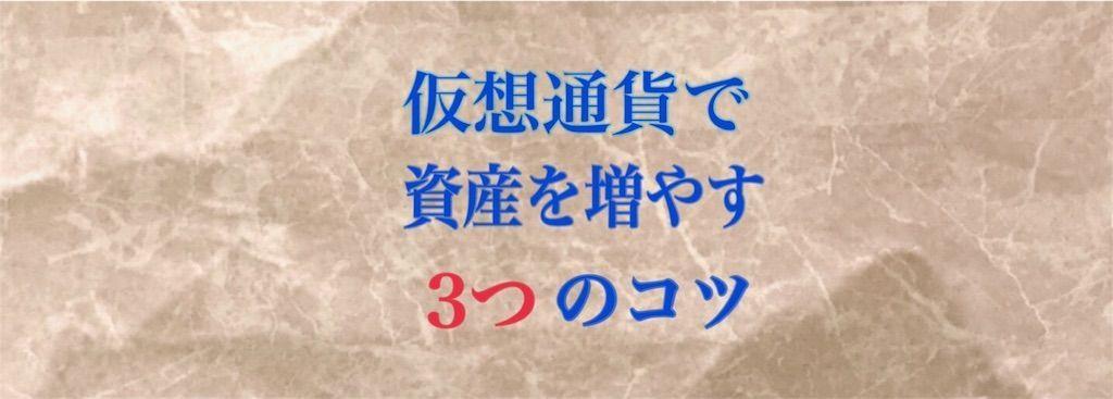 f:id:kawataku358:20180212040238j:image