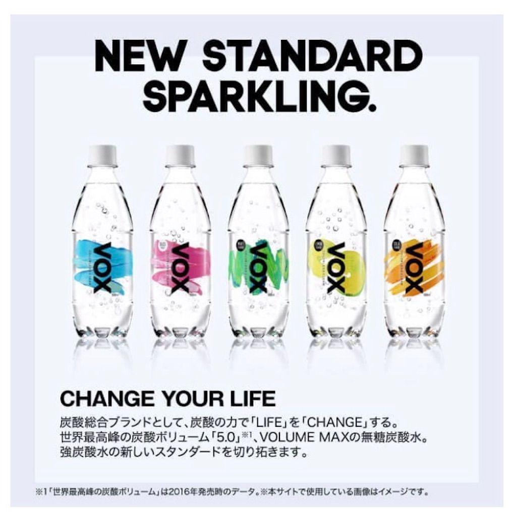 f:id:kawataku358:20180213022555j:image
