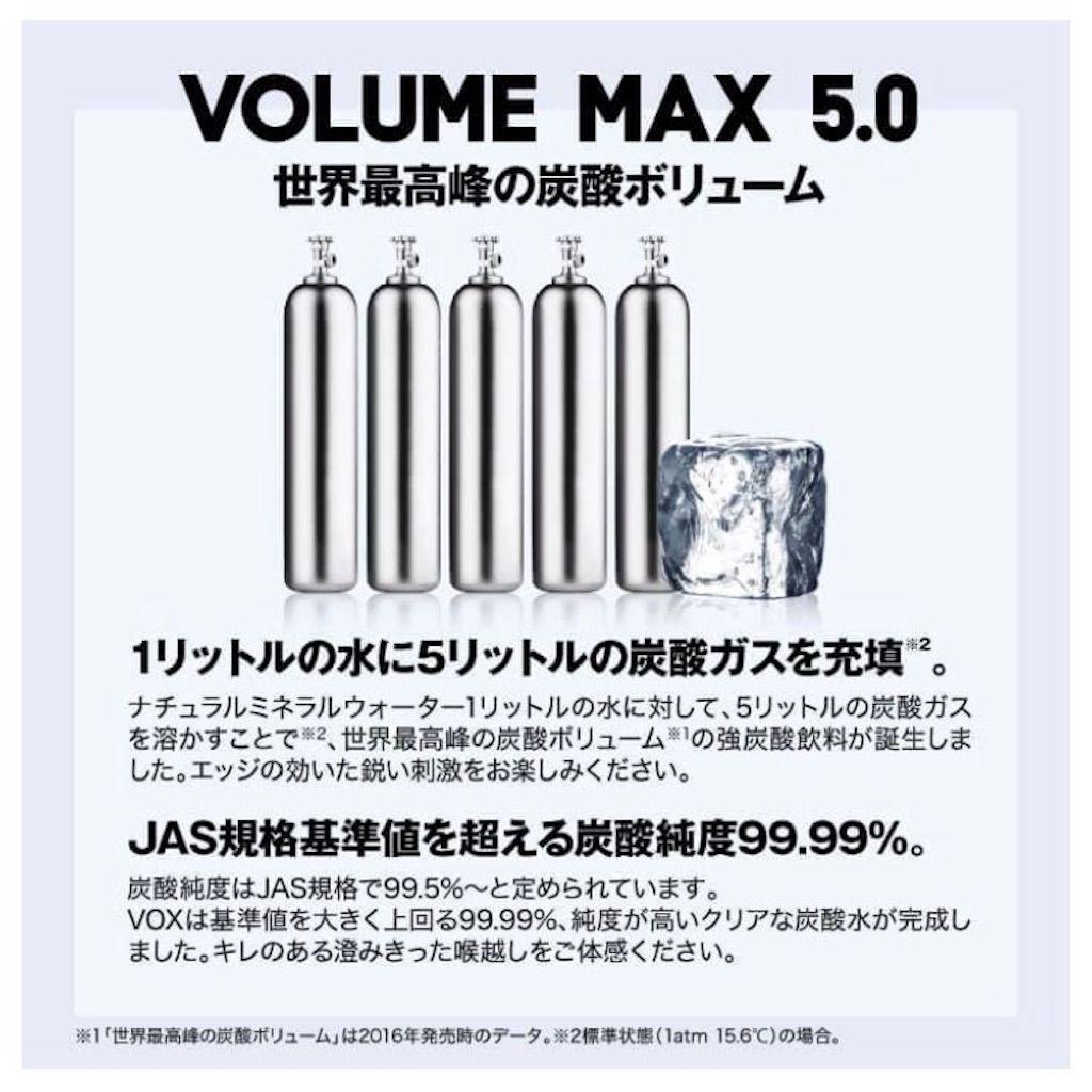 f:id:kawataku358:20180213022913j:image