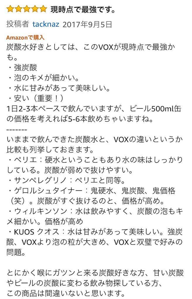 f:id:kawataku358:20180213035536j:image