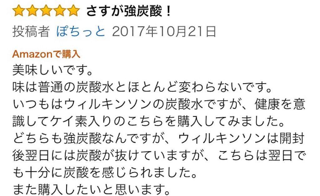 f:id:kawataku358:20180213035549j:image