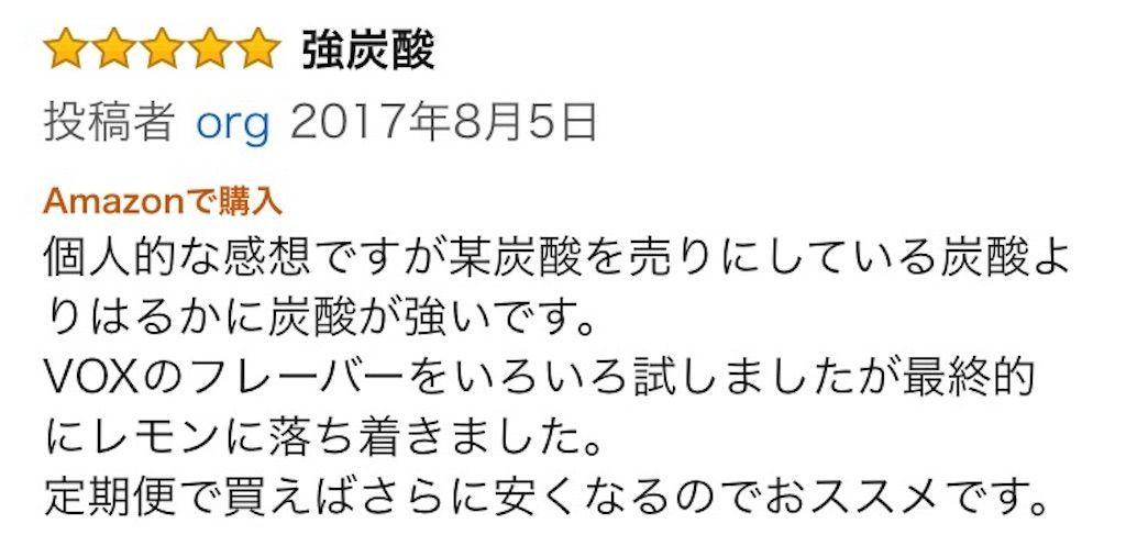 f:id:kawataku358:20180213035558j:image