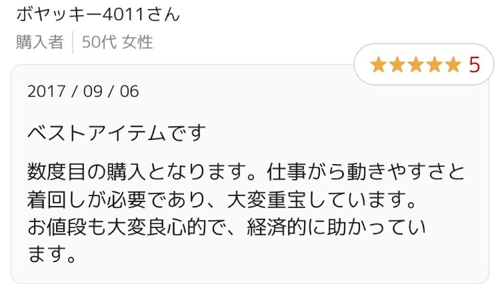 f:id:kawataku358:20180301052852j:image