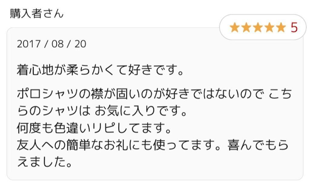 f:id:kawataku358:20180301052908j:image