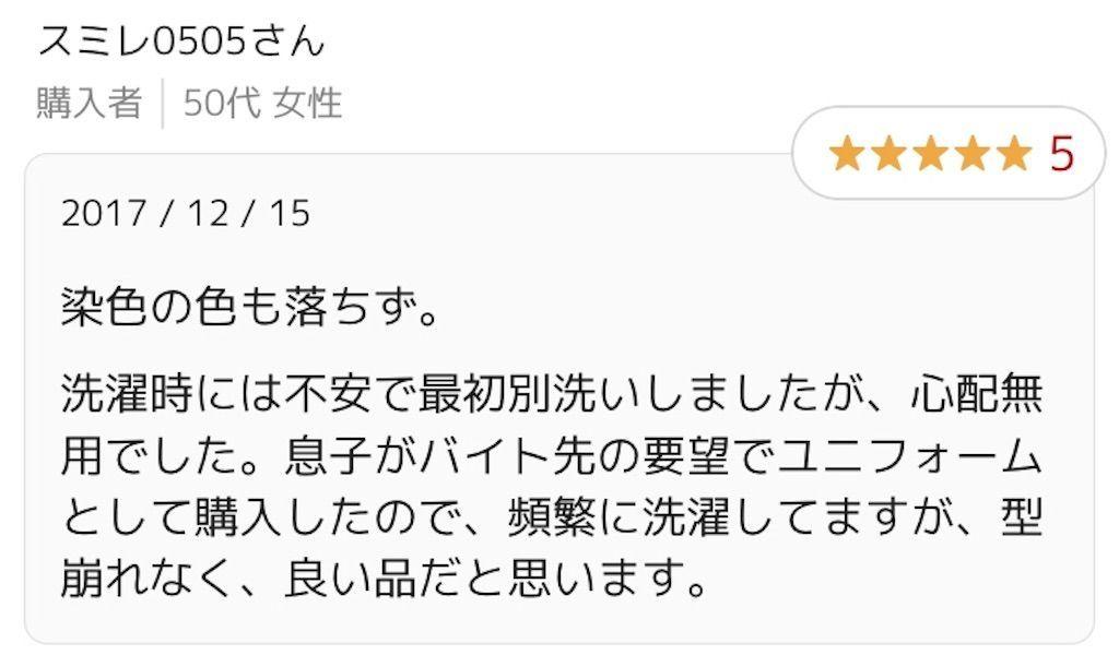 f:id:kawataku358:20180301052951j:image