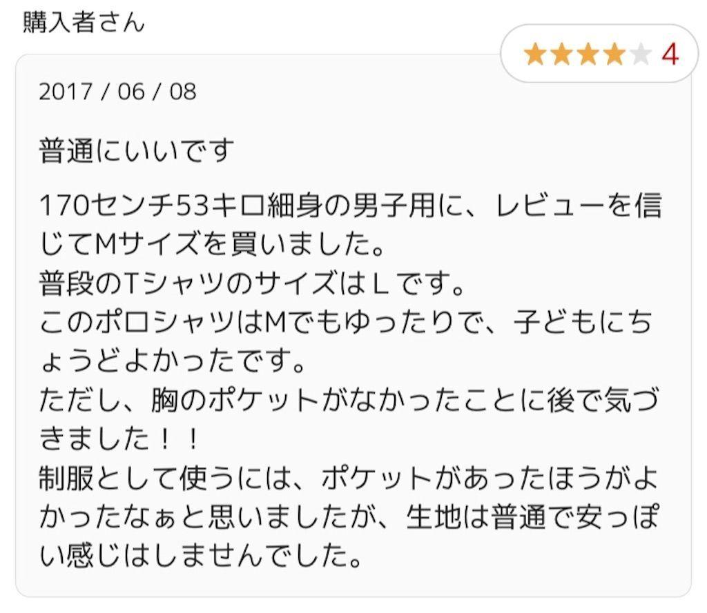 f:id:kawataku358:20180301053236j:image