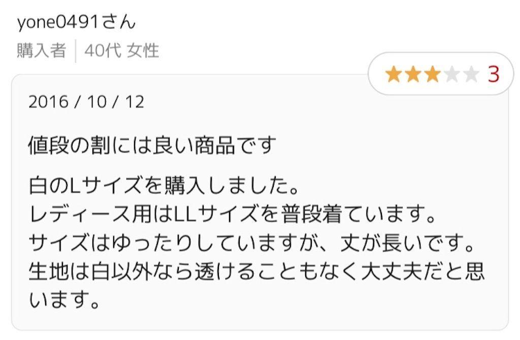 f:id:kawataku358:20180301053433j:image