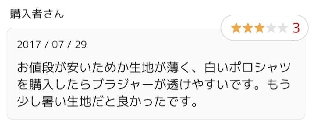 f:id:kawataku358:20180301053635j:image