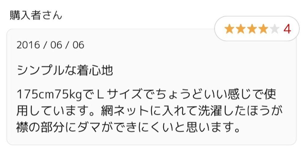 f:id:kawataku358:20180301053706j:image