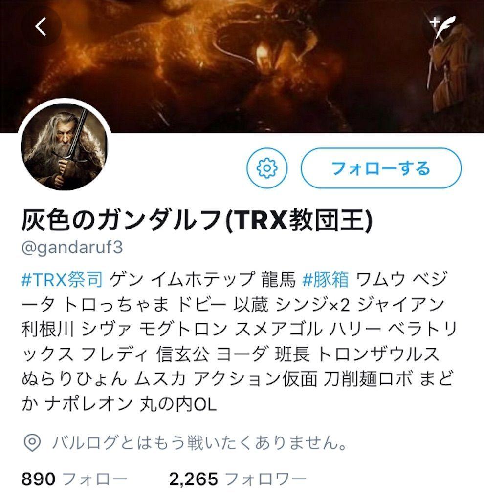 f:id:kawataku358:20180307214654j:image