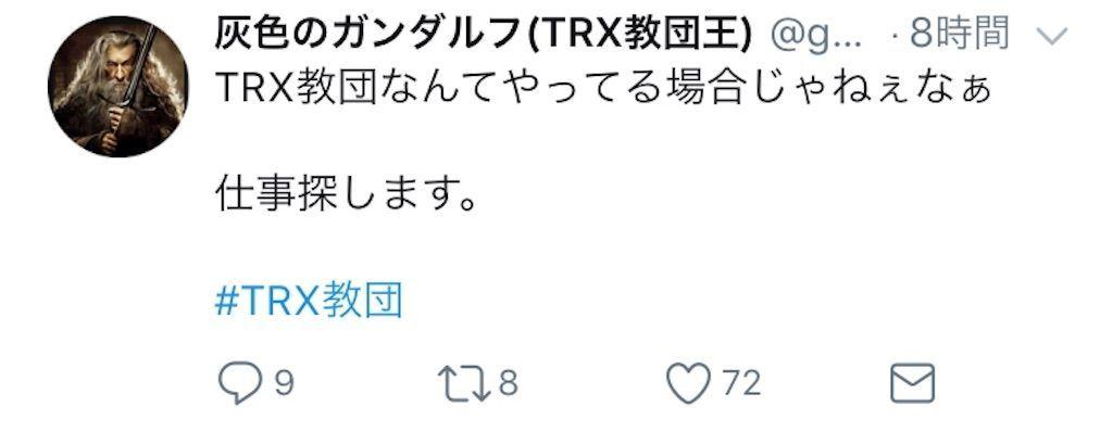 f:id:kawataku358:20180307233108j:image