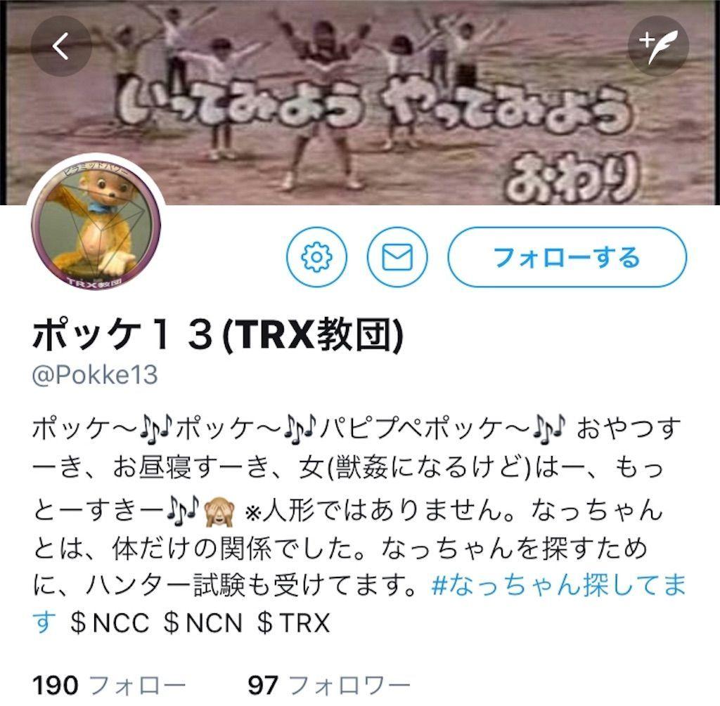 f:id:kawataku358:20180307233658j:image