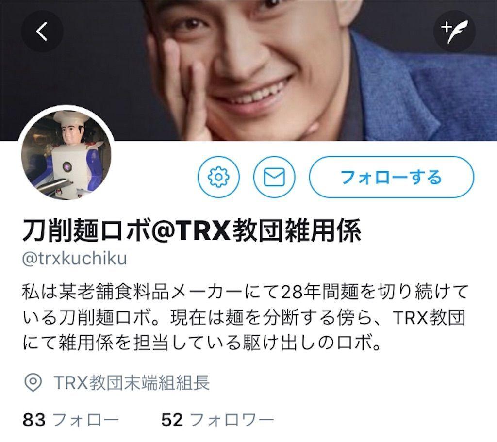 f:id:kawataku358:20180307233841j:image